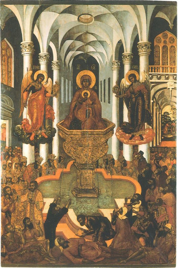 Пред иконой Пресвятой Богородицы Живоносный источник