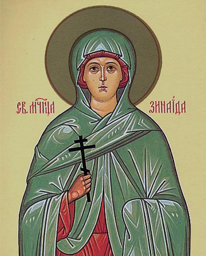 Молитвы святой мученице Зинаиде Тарсийской