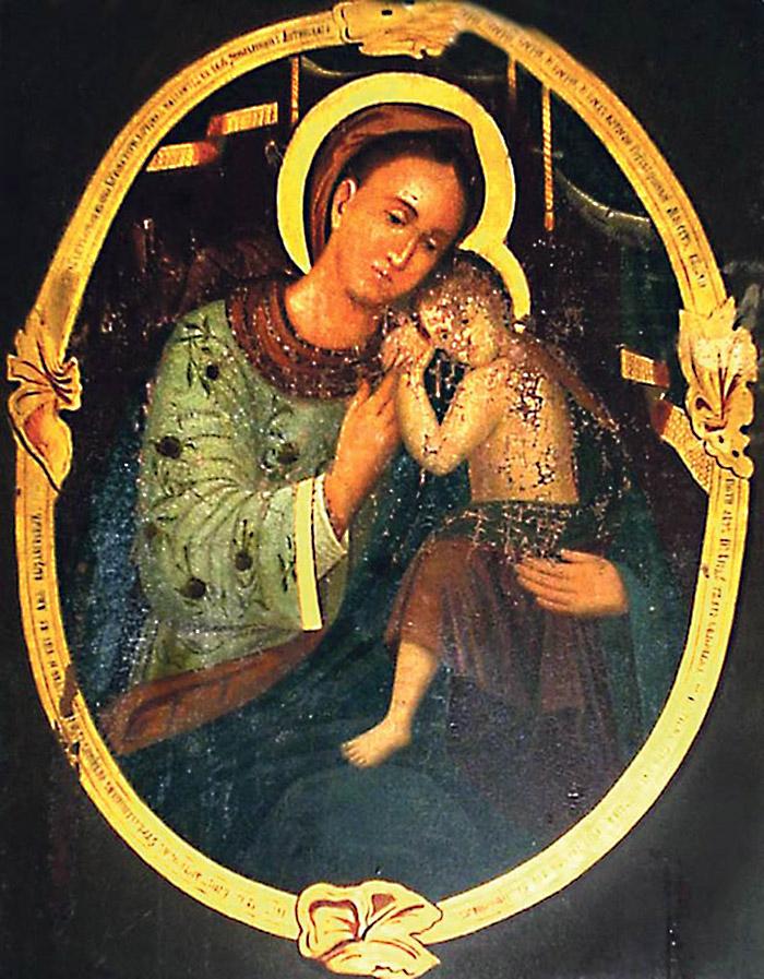 Акафист иконе Пресвятой Богородицы Зиновинская