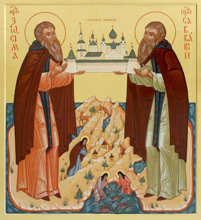 Молитвы преподобным Зосиме и Савватию Соловецким